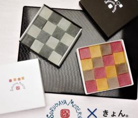 【コラボ商品】『輝響-きのひびき-』発売開始!