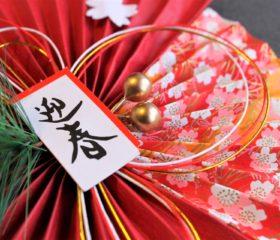 平安時代より伝わる由緒正しき新春の祝い菓子