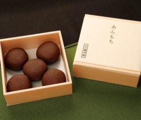 改元とともに生まれた古の伝統『嘉祥』にまつわる銘菓とは?